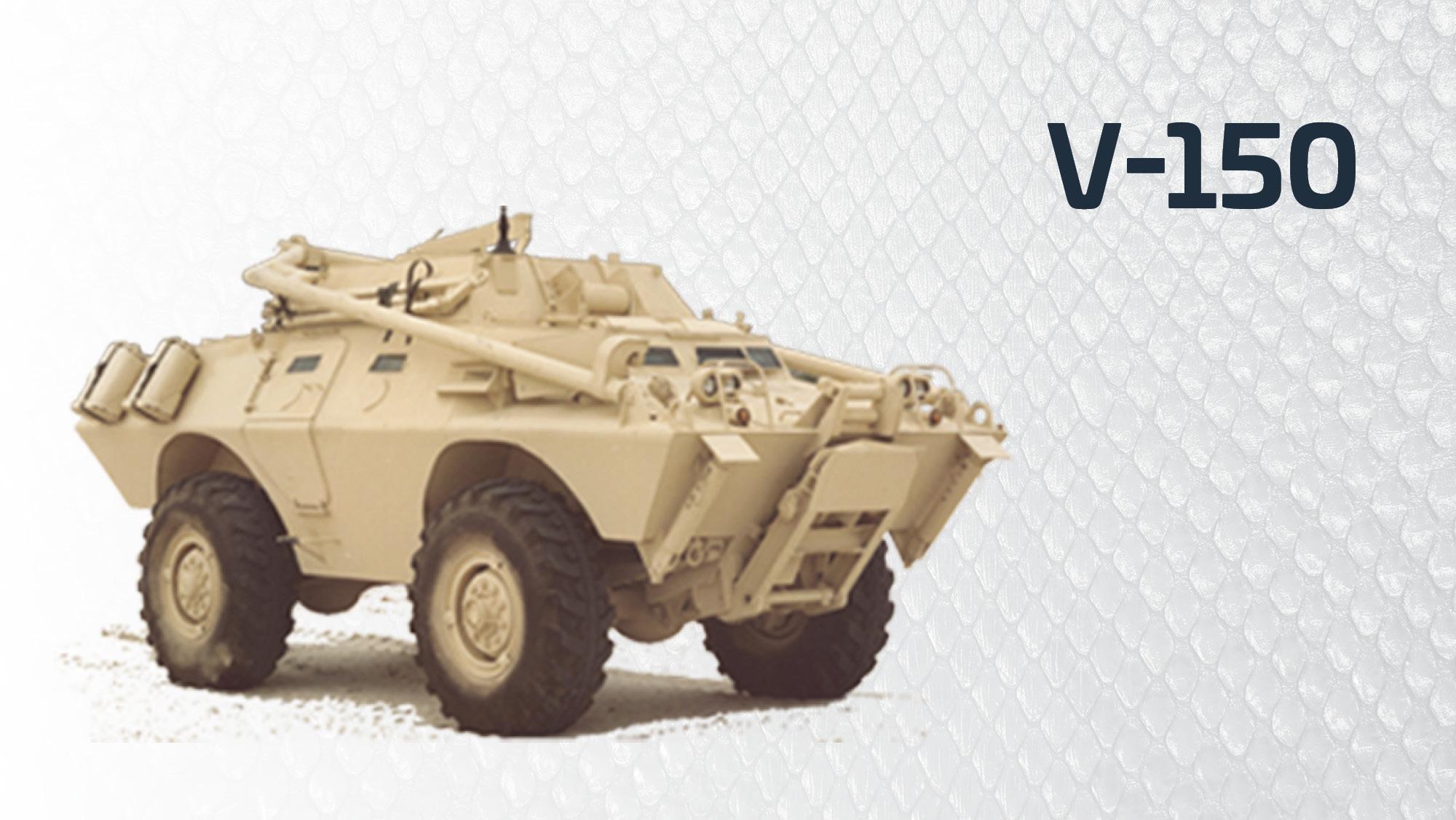 Textron Systems V-150